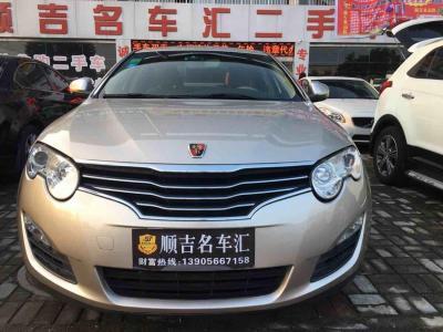 荣威 550  2013款 550 1.8L TST启智版