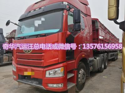 解放J6拖车图片
