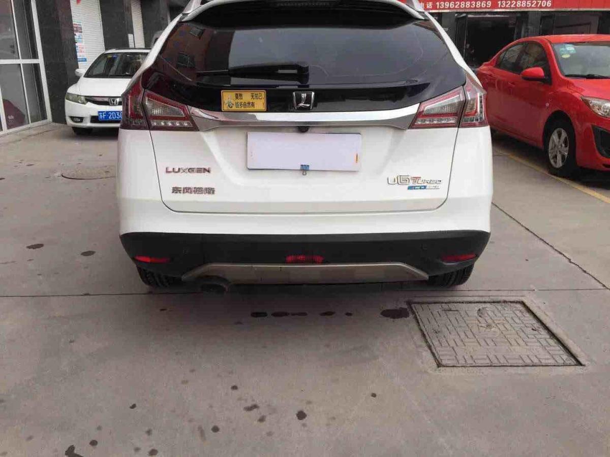纳智捷 优6 SUV  2016款 1.8T 智尊型图片