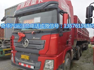 德龍X3000拖車側翻圖片