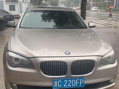 2010年9月 宝马 宝马7系(进口) 730Li 3.0L 豪华型图片