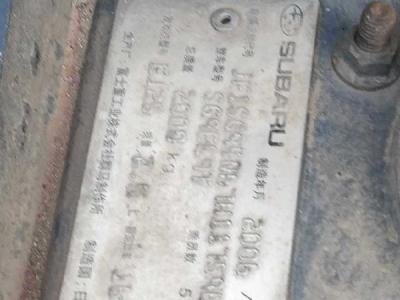2007年8月 斯巴鲁 森林人 2.5XT AT图片