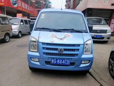 东风小康 C37  2012款 1.4L舒适型DK13-06
