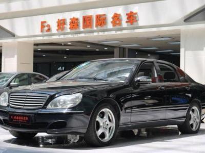 奔驰 S级  S500 5.0图片