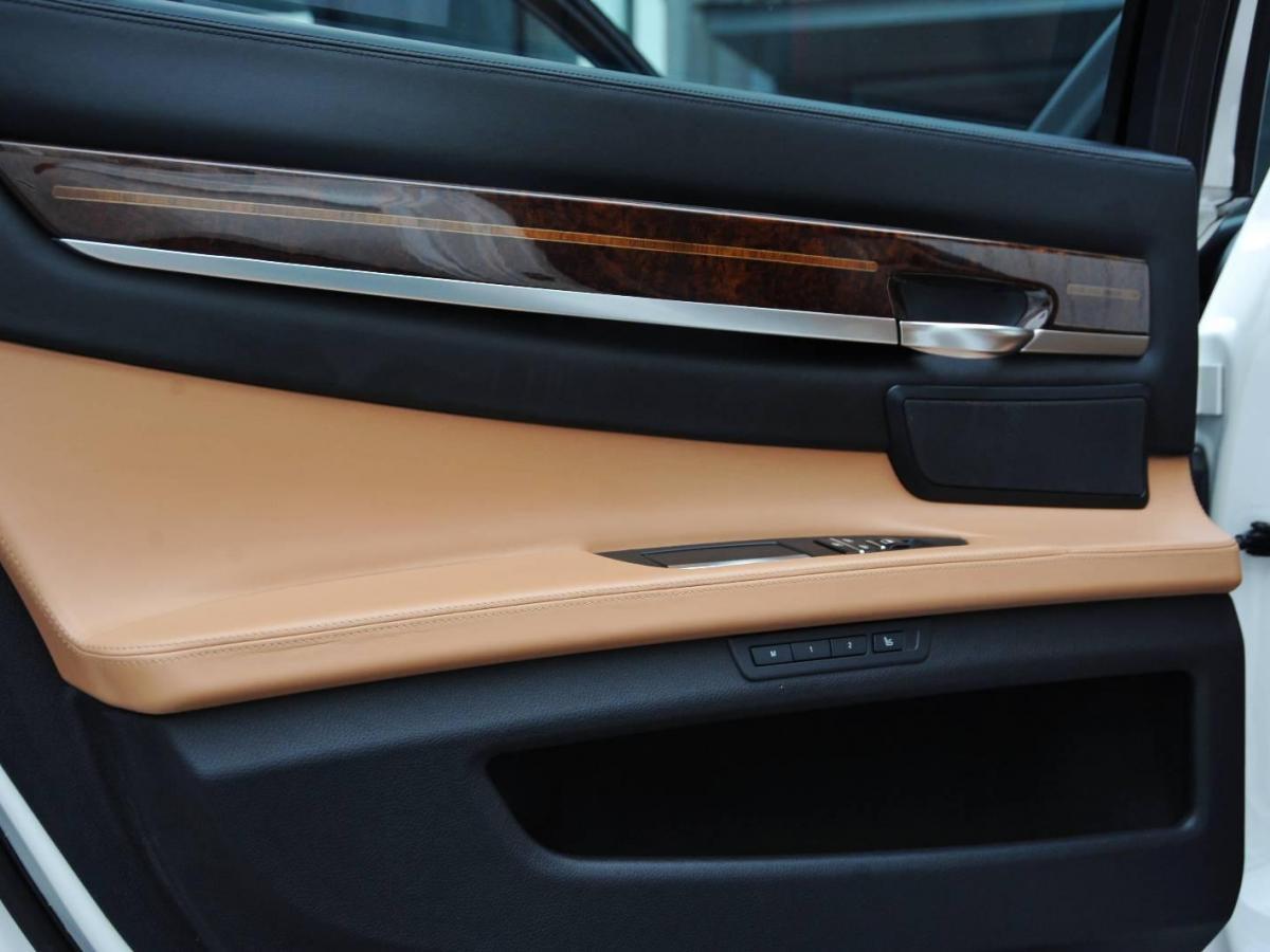 宝马 宝马7系  2013款 750Li xDrive图片