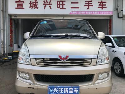 五菱榮光S 1.5L 標準型圖片