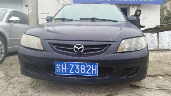 海马323保险盒图解中文