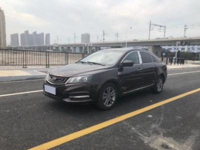 2017年9月 吉利 帝豪 三厢百万款 1.5L CVT豪华型图片