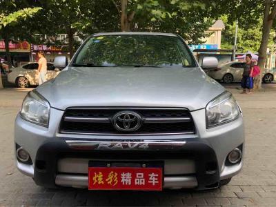 2010年9月 丰田 RAV4荣放 2.4L 自动豪华版图片