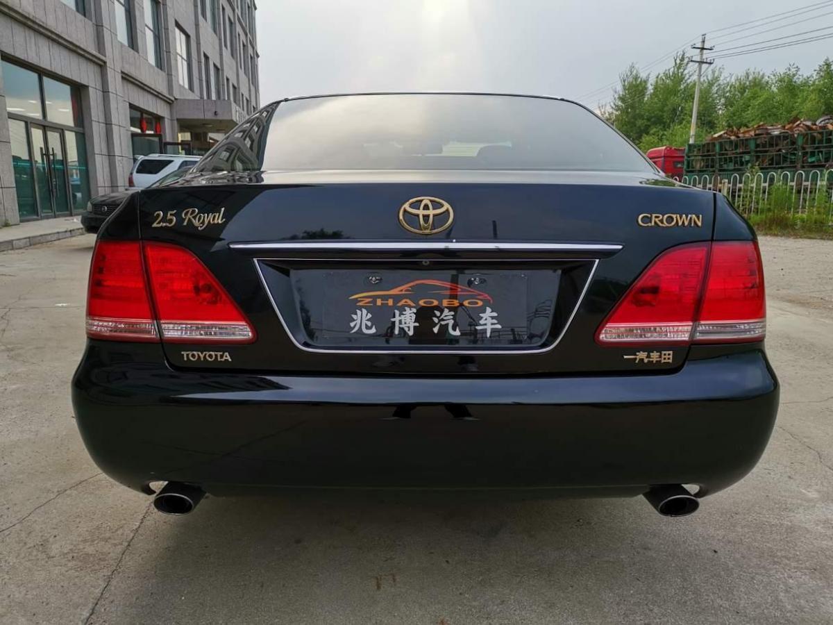 丰田 皇冠  2006款 2.5L Royal 真皮版图片