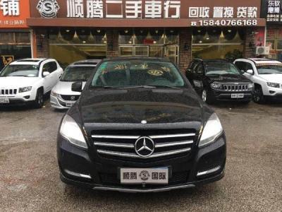 2011年11月   奔驰 (进口)R级 R 350 L 4MATIC 3.5   R350 图片