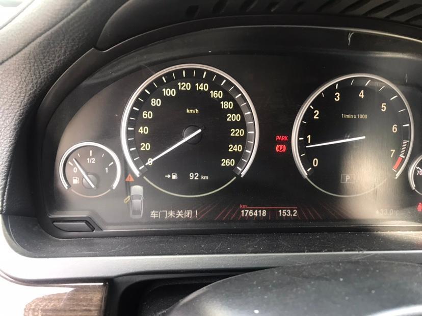 宝马 宝马7系  2009款 730Li领先型图片