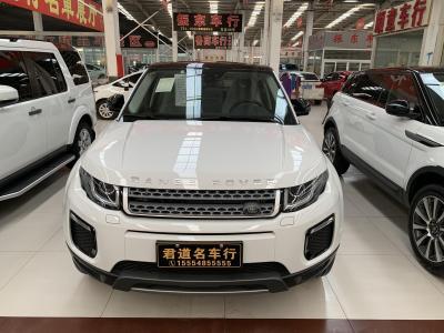 2019年8月 路虎 揽胜极光  240PS SE 智耀版图片