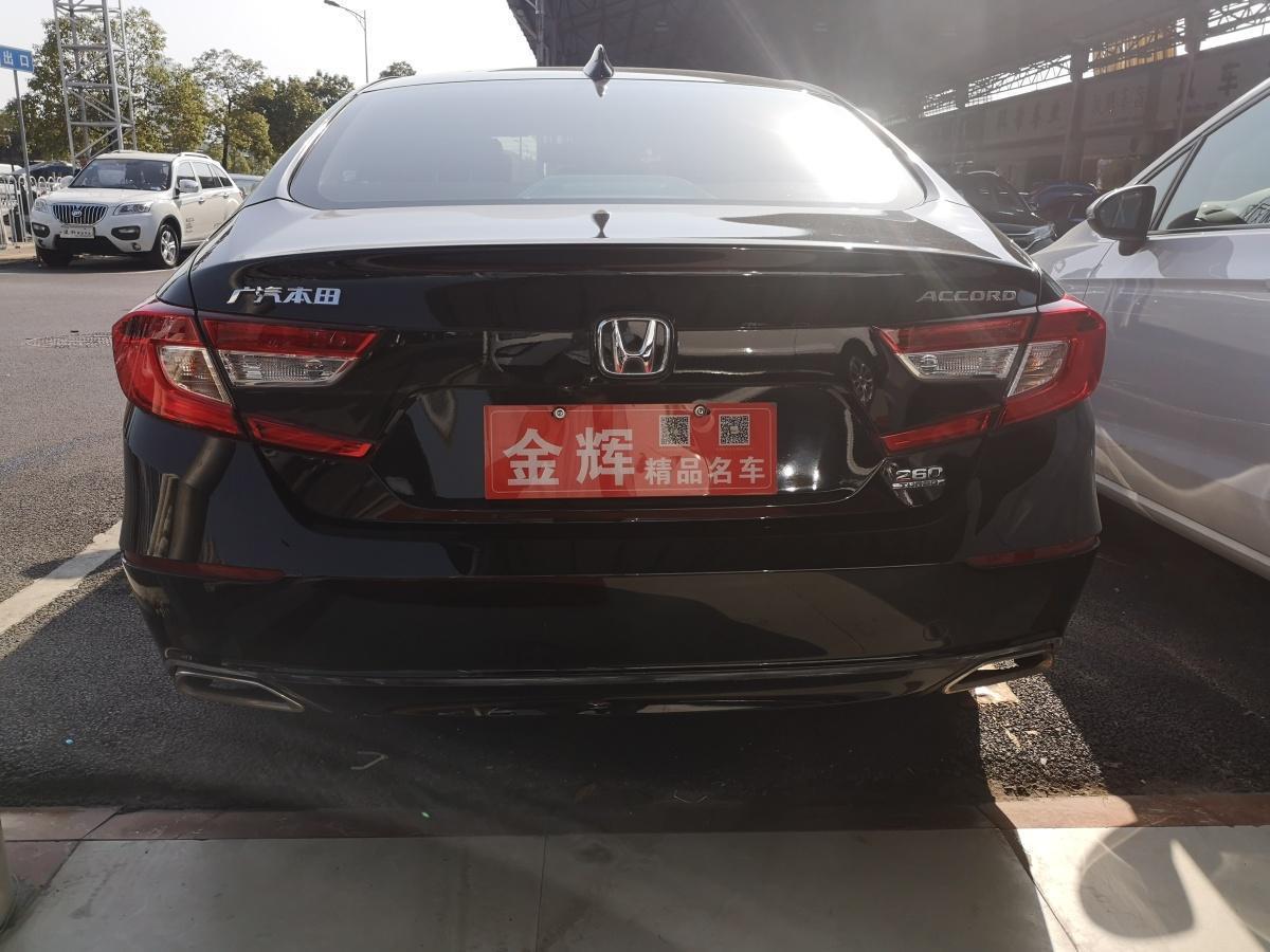 本田 雅阁  2018款 260TURBO 精英版图片