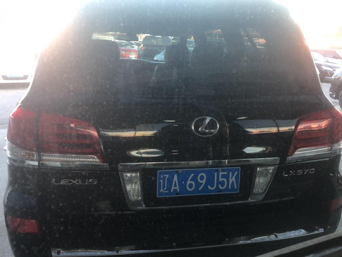 雷克萨斯 LX  2012款 570图片