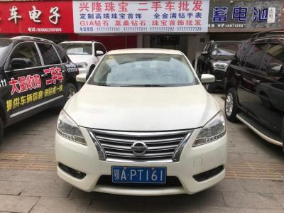 2013年8月 日产 轩逸  1.6XL CVT豪华版图片