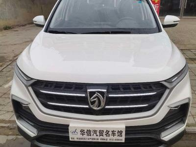 2019年8月 宝骏 530 1.5T CVT精英型 7座图片