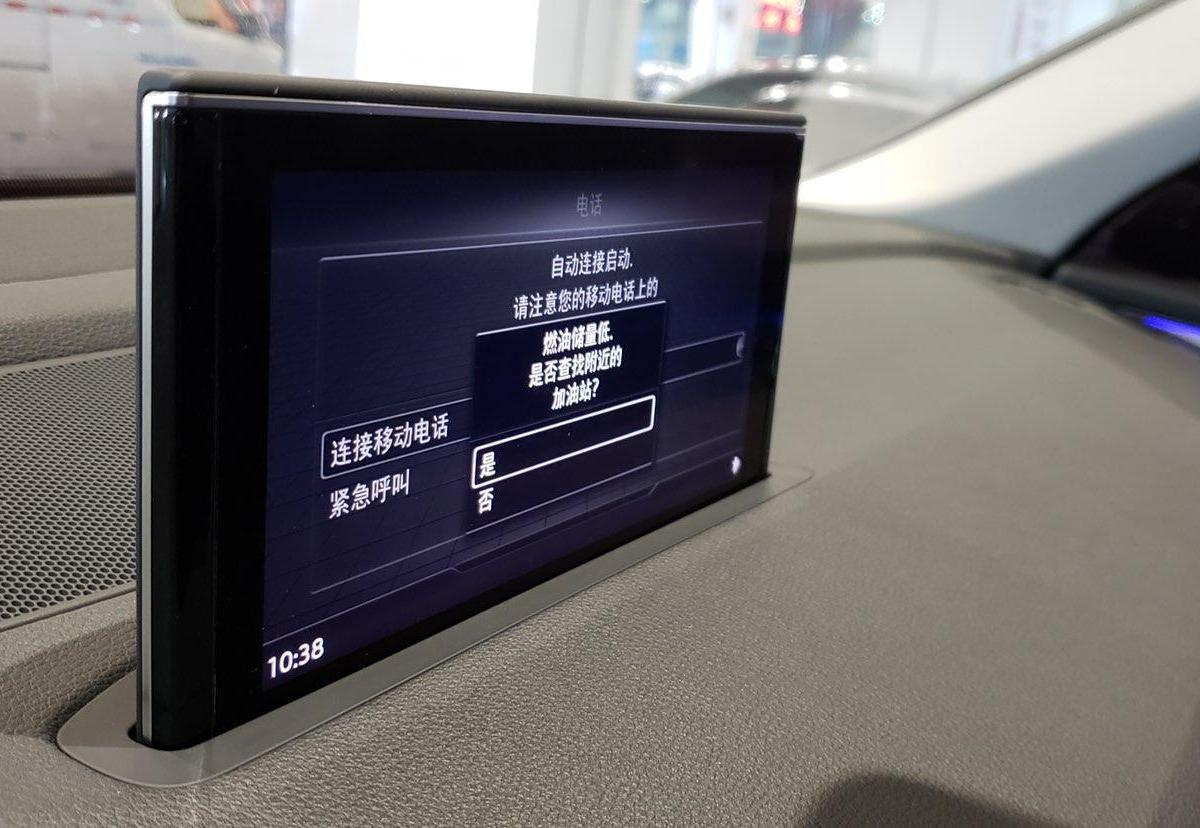 奥迪 奥迪Q7  2018款 40 TFSI S line运动型图片