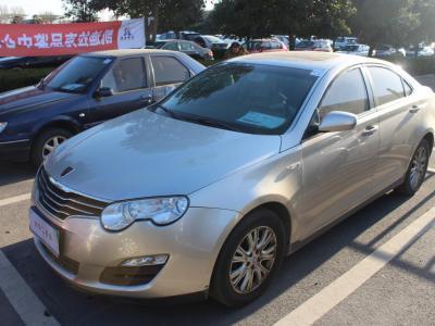 2011年1月 榮威 550  550S 1.8L 自動啟臻版圖片