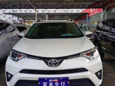 丰田 RAV4荣放  2019款 2.0L CVT两驱先锋版 国V图片