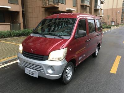 2011年12月 五菱 五菱之光 1.2L新版實用型長車身LAQ圖片