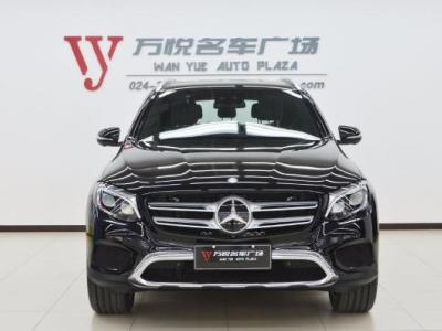 奔驰 GLC级  GLC300 2.0T 4MATIC 豪华型