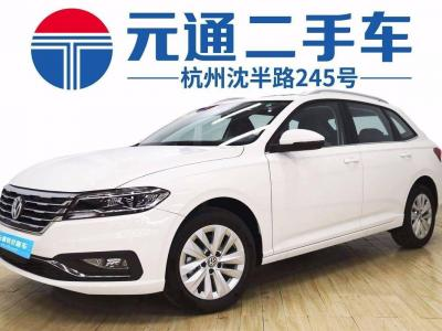 大眾 朗逸  2019款  兩廂 200TSI DSG舒適版 國VI