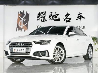 奧迪 奧迪A4L  2019款 40 TFSI 時尚型 國V