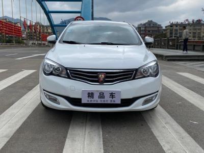 荣威 350  2015款 1.5L 自动豪华天窗版