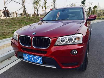 2012年12月 寶馬 寶馬X3(進口) xDrive20i 豪華型圖片