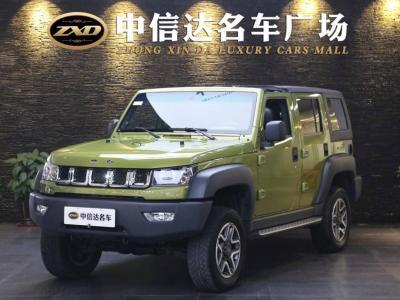 北京 BJ40  2016款 40L 2.3T 自动四驱尊享版