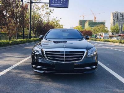 2019年6月 奔驰 奔驰S级  S 350 L 豪华型 臻藏版图片