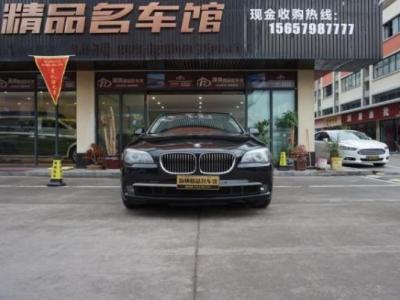 宝马 宝马7系  730Li 3.0 豪华型图片