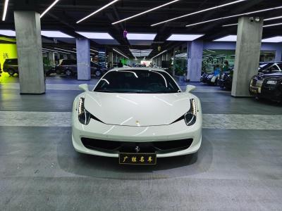 2014年2月 法拉利 458 4.5L Italia 中国限量版图片