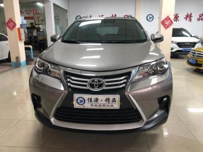 2016年8月 丰田 RAV4荣放  2.0L CVT四驱风尚版图片