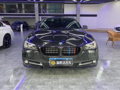 寶馬 寶馬5系  2014款 528Li xDrive豪華設計套裝圖片