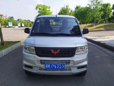 五菱 五菱荣光  2012款 1.5 标准型