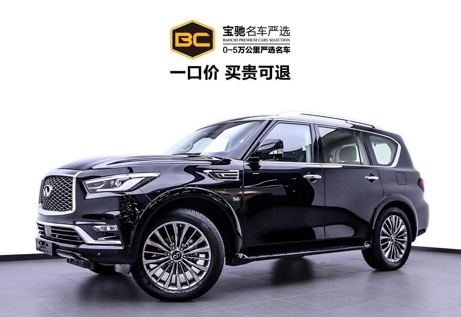 2020年2月 英菲尼迪 QX80  5.6L 4WD图片