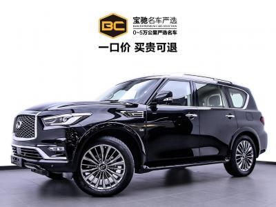 2020年2月 英菲尼迪 QX80(進口) 5.6L 4WD圖片