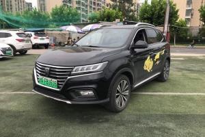 2018年7月 荣威 RX5新能源  eRX5 50T 混动互联尊荣旗舰版图片