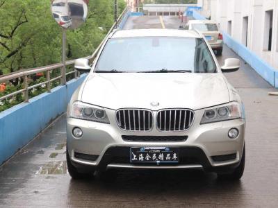2011年6月 宝马 宝马X3(进口) xDrive28i 豪华型图片