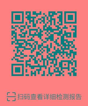 本田 歌诗图  2.4 豪华版图片