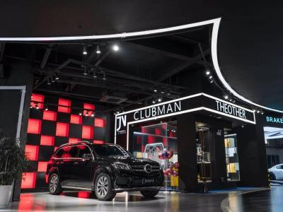 奔驰 奔驰GLS  2018款 改款 GLS 400 4MATIC动感型图片