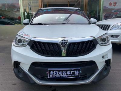 中华 V3  2015款 1.5L 手动基本型图片