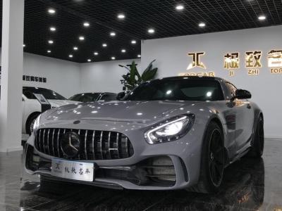 奔驰 奔驰AMG GT AMG GT C 中国特别版图片