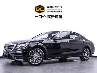 奔驰 奔驰S级  2018款 S 450 L 4MATIC 卓越特别版