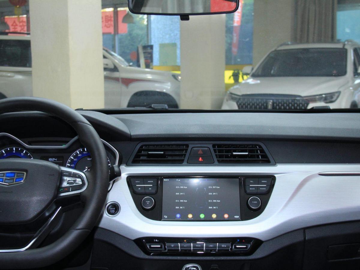 吉利 远景X3  2019款  升级版 1.5L CVT精英型图片