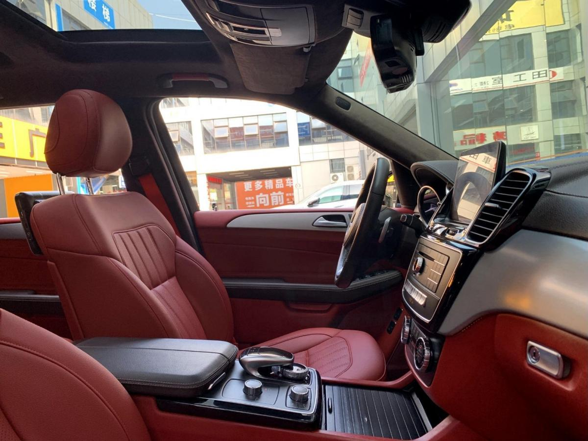2016款 奔驰GLS GLS 400 4MATIC动感型图片