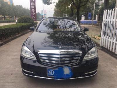 奔驰 S级  S600L 5.5T