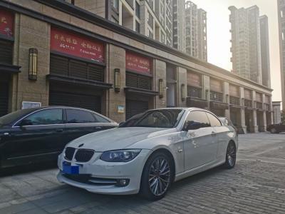 宝马 宝马3系  2013款 改款 335i xDrive